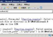 开启错误信息函数ini_set('display_errors', 'on')和error_reporting(E_ALL)