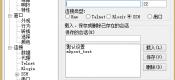 怎么便捷的让Putty免密码登陆linux